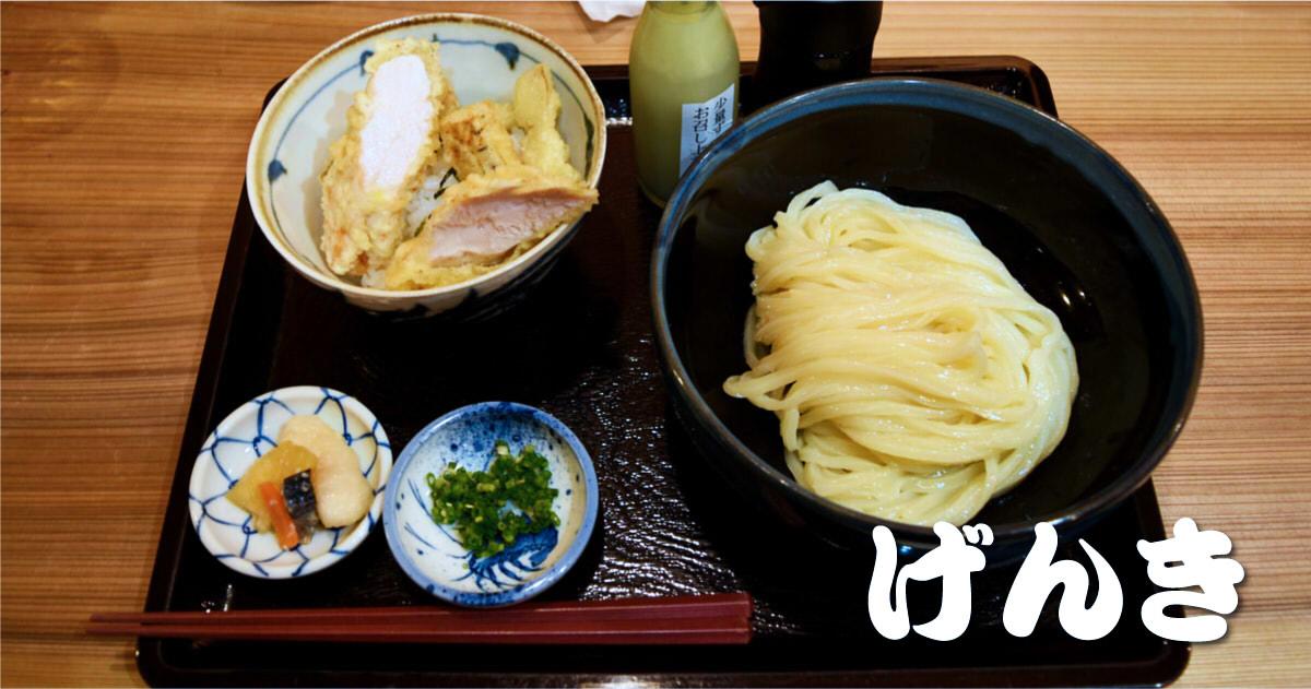 https://cdn-ak.f.st-hatena.com/images/fotolife/s/sakuyaoi/20180829/20180829174653.jpg