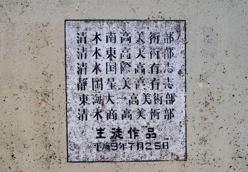 f:id:sakuyaoi:20180829182346j:plain