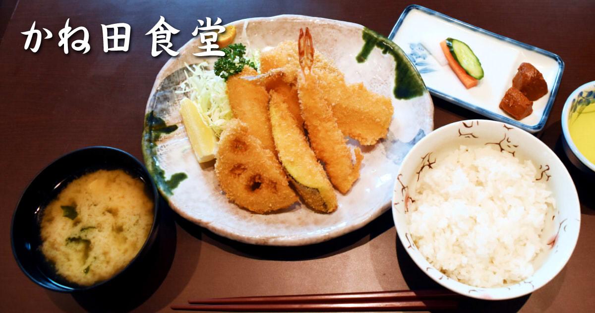 https://cdn-ak.f.st-hatena.com/images/fotolife/s/sakuyaoi/20180830/20180830003308.jpg
