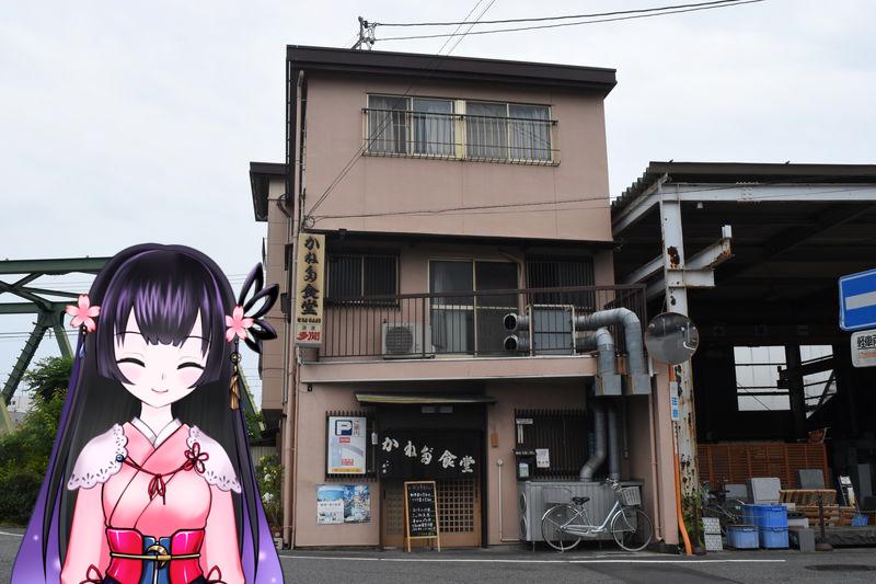 f:id:sakuyaoi:20180830003318j:plain