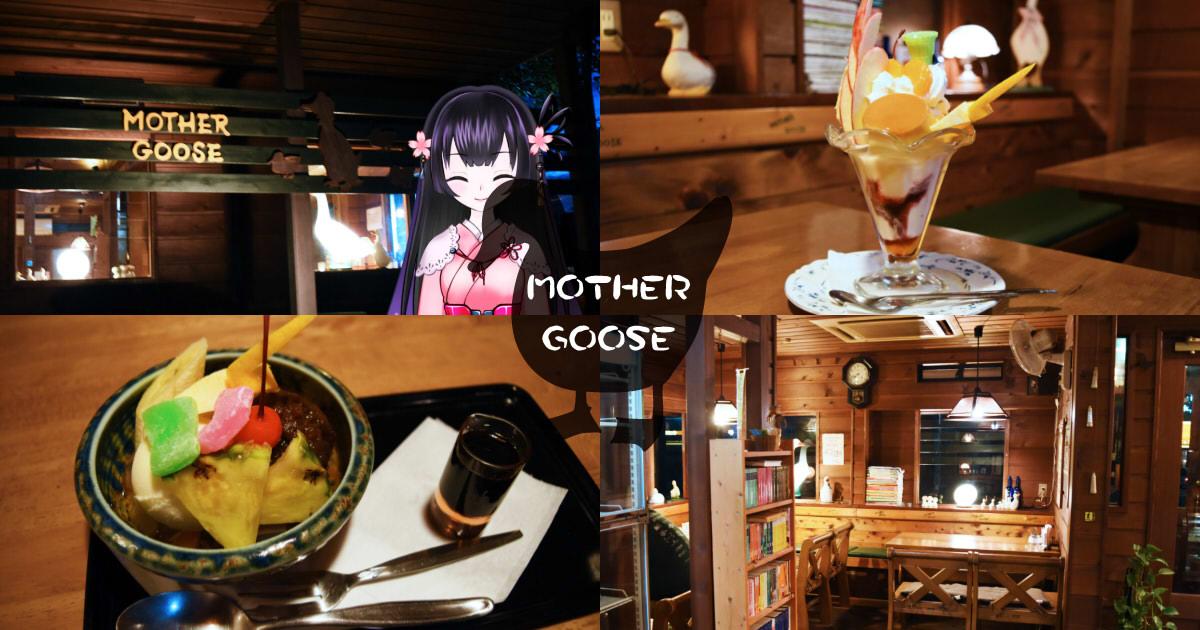 https://cdn-ak.f.st-hatena.com/images/fotolife/s/sakuyaoi/20180902/20180902012359.jpg