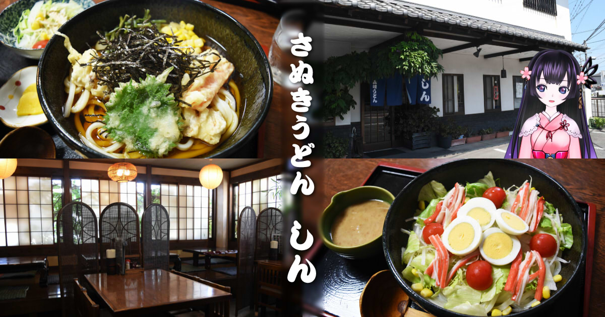 https://cdn-ak.f.st-hatena.com/images/fotolife/s/sakuyaoi/20180903/20180903010724.jpg