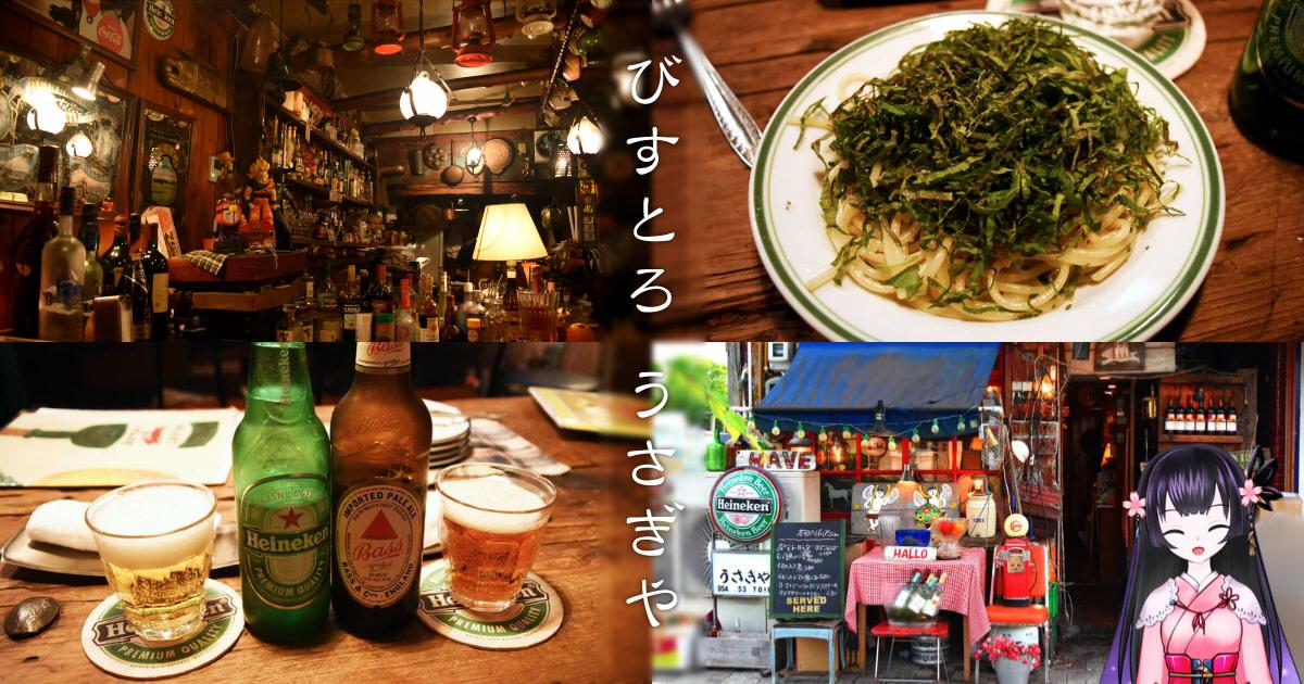 https://cdn-ak.f.st-hatena.com/images/fotolife/s/sakuyaoi/20180905/20180905222745.jpg