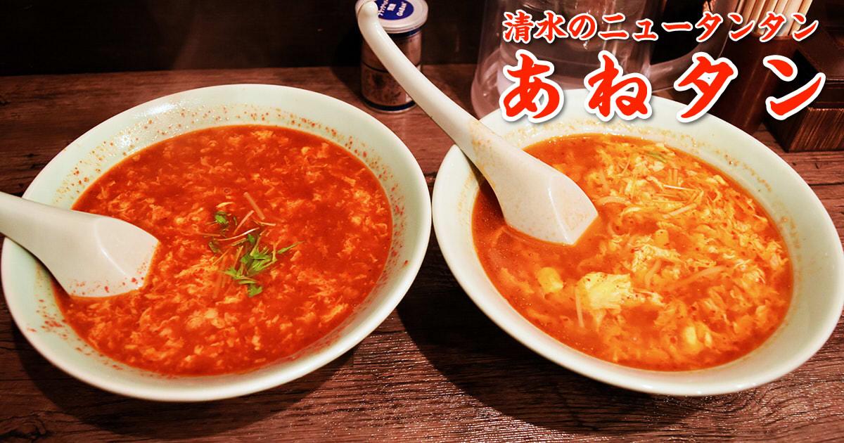 https://cdn-ak.f.st-hatena.com/images/fotolife/s/sakuyaoi/20180905/20180905231719.jpg