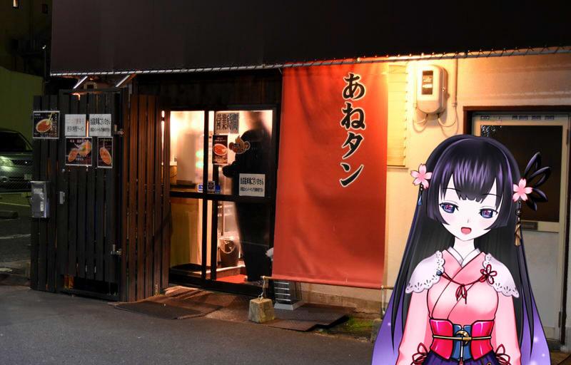f:id:sakuyaoi:20180905231722j:plain