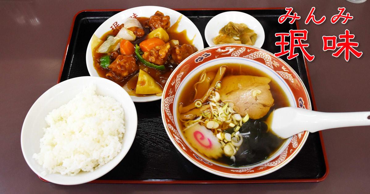https://cdn-ak.f.st-hatena.com/images/fotolife/s/sakuyaoi/20180906/20180906205421.jpg