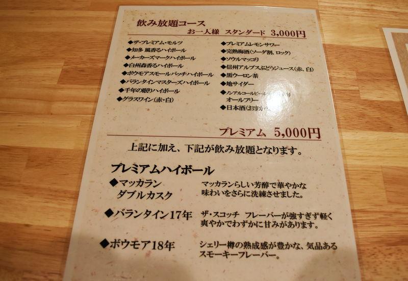 f:id:sakuyaoi:20180908014144j:plain