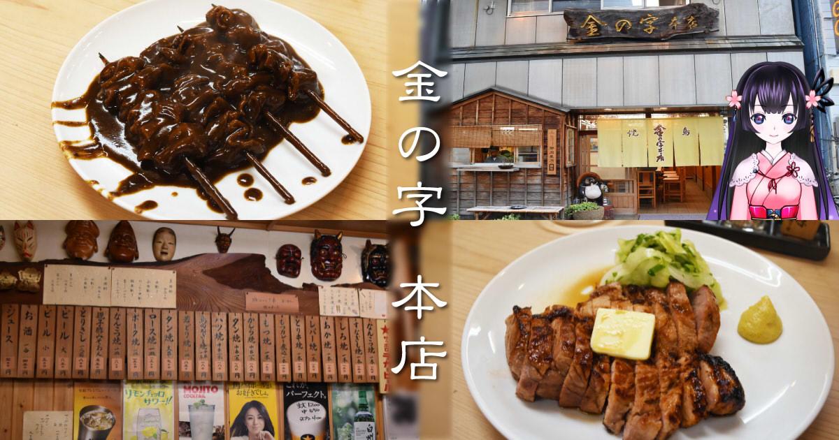 https://cdn-ak.f.st-hatena.com/images/fotolife/s/sakuyaoi/20180909/20180909141524.jpg