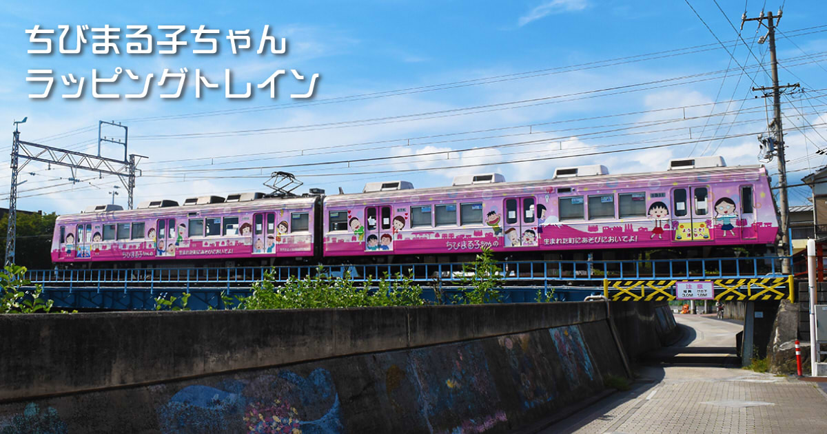 https://cdn-ak.f.st-hatena.com/images/fotolife/s/sakuyaoi/20180910/20180910150038.jpg