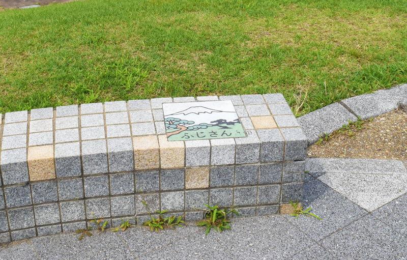 f:id:sakuyaoi:20180910173529j:plain