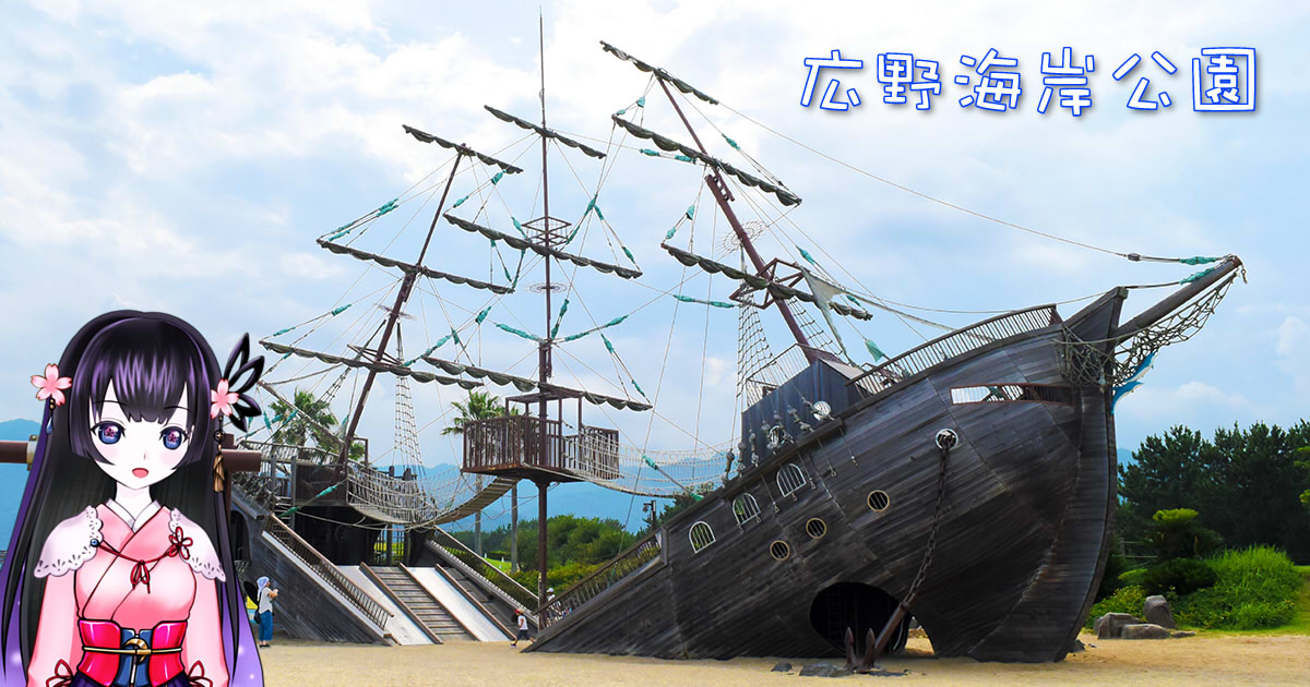 https://cdn-ak.f.st-hatena.com/images/fotolife/s/sakuyaoi/20180910/20180910173547.jpg