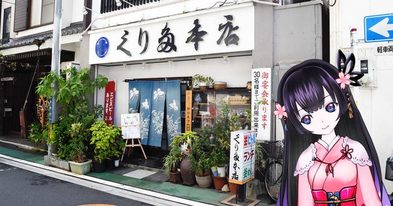 f:id:sakuyaoi:20180913213807j:plain