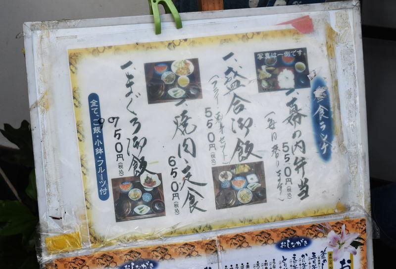 f:id:sakuyaoi:20180913213809j:plain