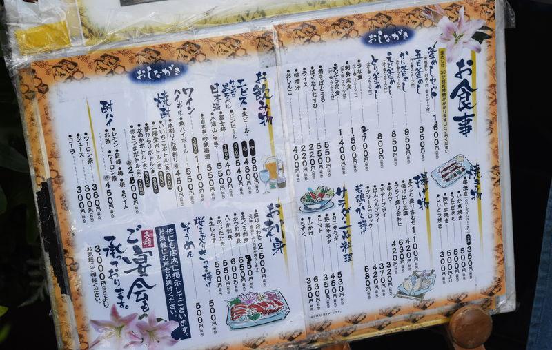 f:id:sakuyaoi:20180913213811j:plain