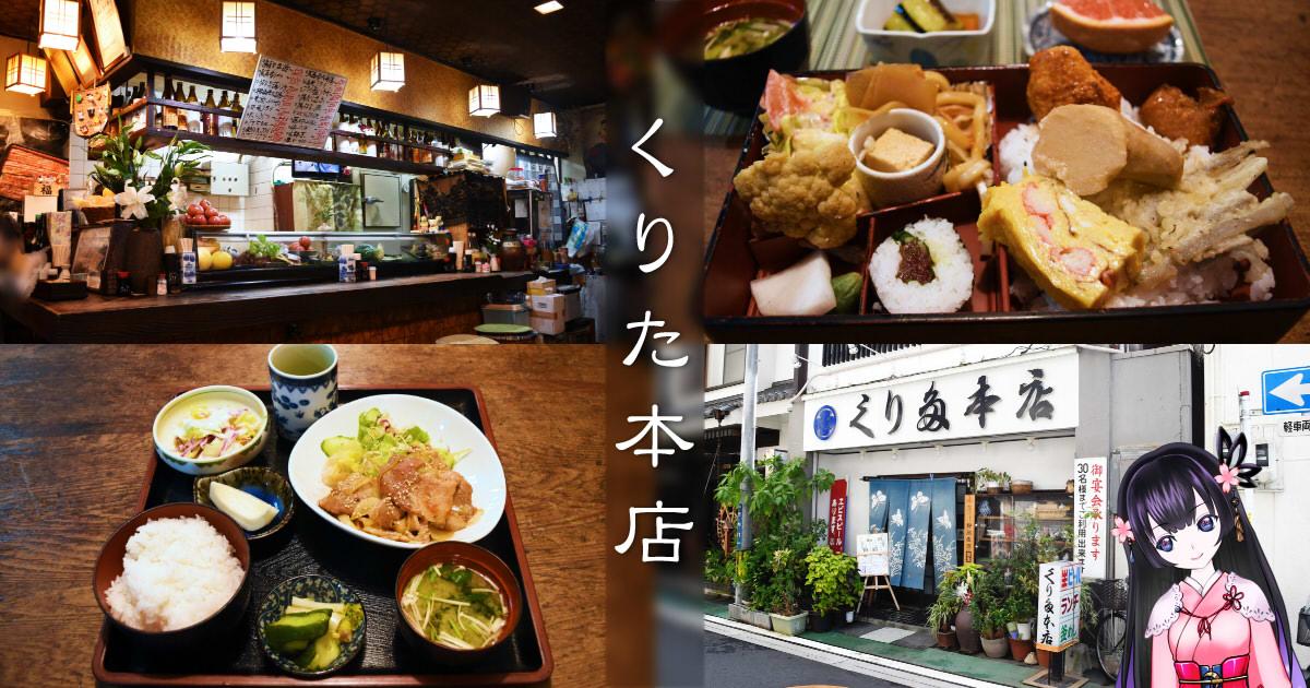 https://cdn-ak.f.st-hatena.com/images/fotolife/s/sakuyaoi/20180913/20180913213813.jpg