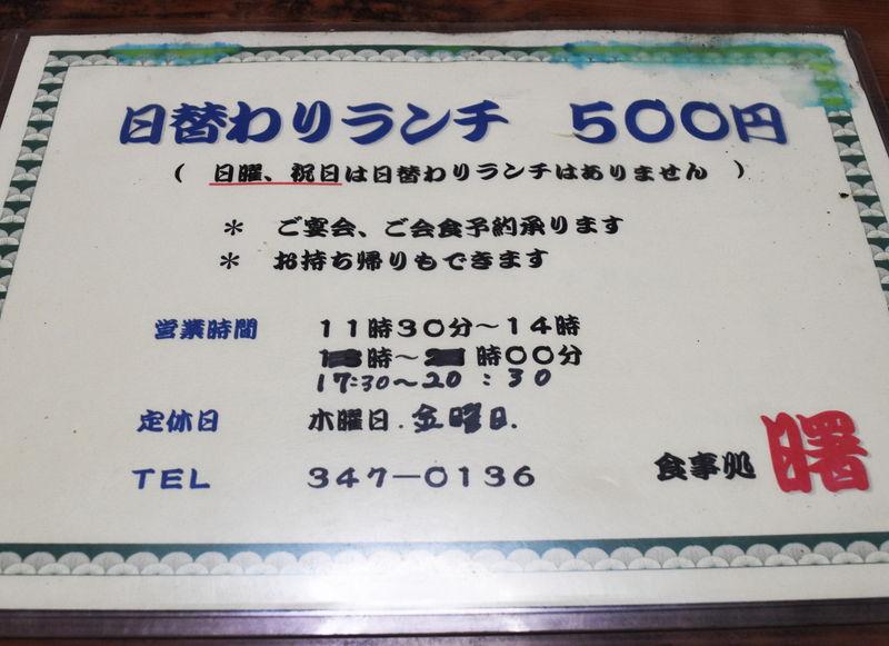 f:id:sakuyaoi:20180914093854j:plain