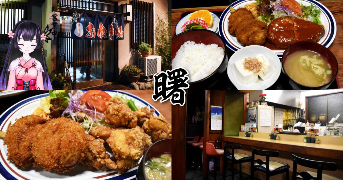 https://cdn-ak.f.st-hatena.com/images/fotolife/s/sakuyaoi/20180914/20180914093914.jpg