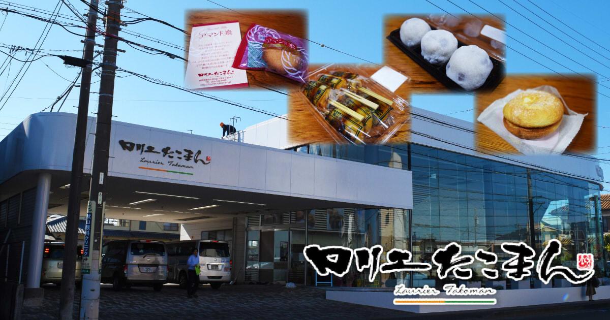 https://cdn-ak.f.st-hatena.com/images/fotolife/s/sakuyaoi/20180915/20180915122818.jpg