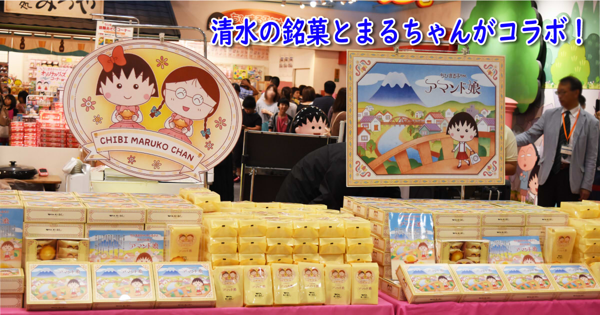 https://cdn-ak.f.st-hatena.com/images/fotolife/s/sakuyaoi/20180915/20180915125330.jpg