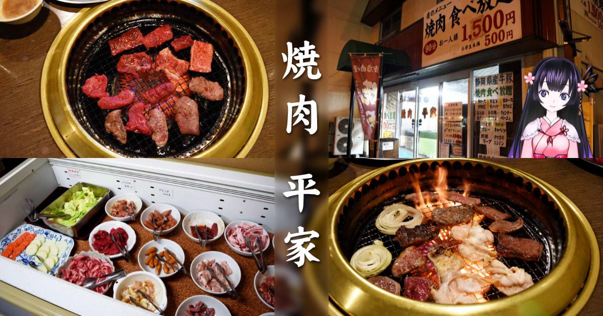 https://cdn-ak.f.st-hatena.com/images/fotolife/s/sakuyaoi/20180916/20180916200827.jpg