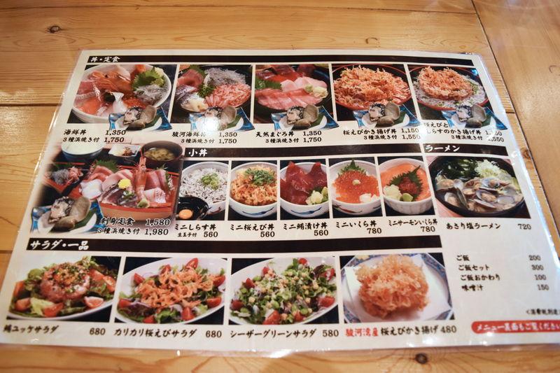 f:id:sakuyaoi:20180917111027j:plain