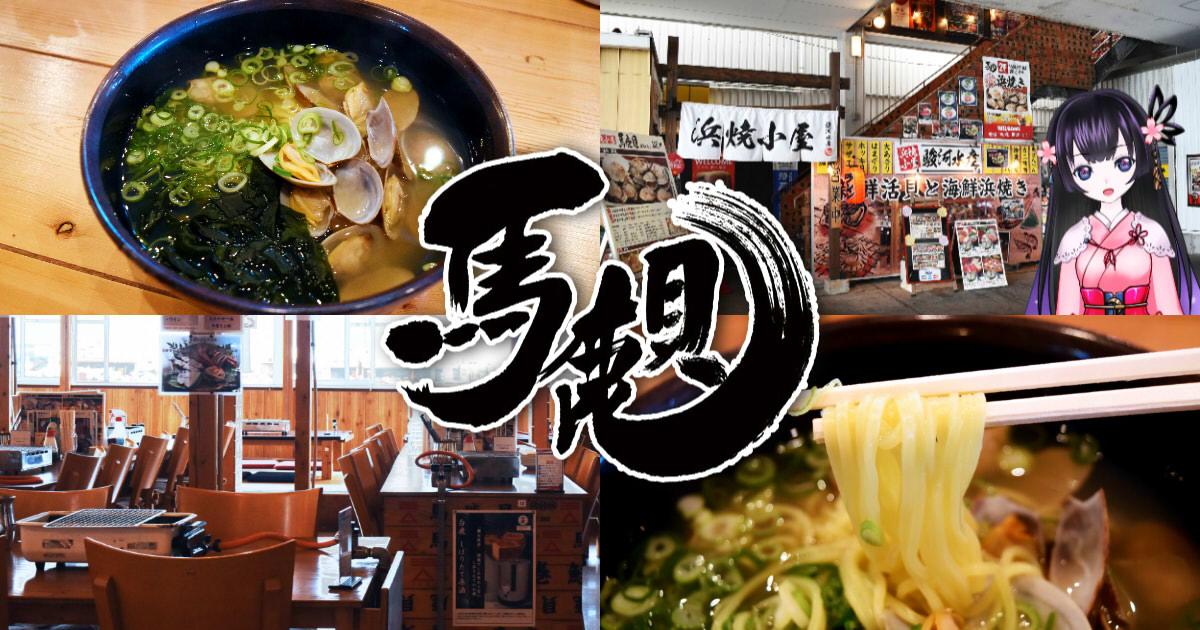 https://cdn-ak.f.st-hatena.com/images/fotolife/s/sakuyaoi/20180917/20180917111044.jpg