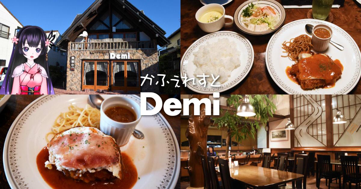 https://cdn-ak.f.st-hatena.com/images/fotolife/s/sakuyaoi/20180917/20180917181558.jpg