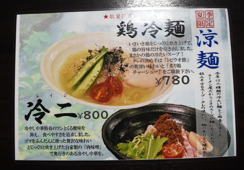 f:id:sakuyaoi:20180918010931j:plain