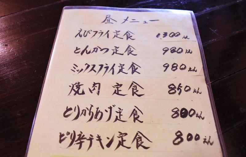 f:id:sakuyaoi:20180920093439j:plain