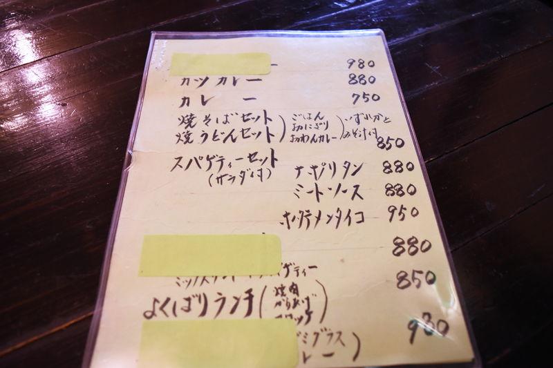 f:id:sakuyaoi:20180920093442j:plain