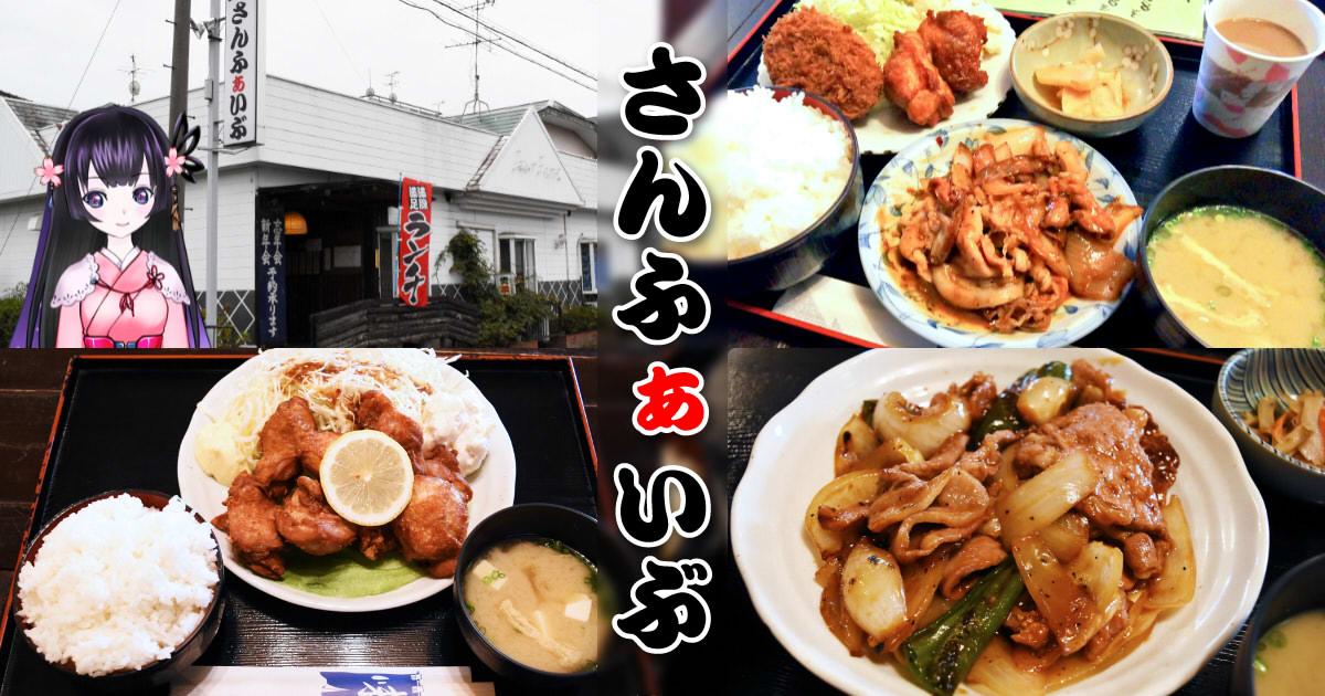 https://cdn-ak.f.st-hatena.com/images/fotolife/s/sakuyaoi/20180920/20180920093502.jpg