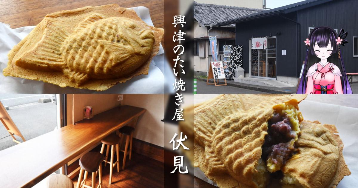 https://cdn-ak.f.st-hatena.com/images/fotolife/s/sakuyaoi/20180921/20180921104838.jpg