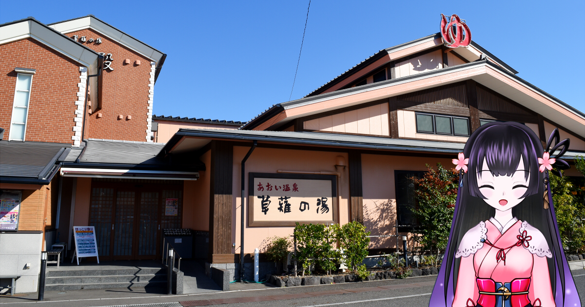 https://cdn-ak.f.st-hatena.com/images/fotolife/s/sakuyaoi/20180922/20180922150940.jpg