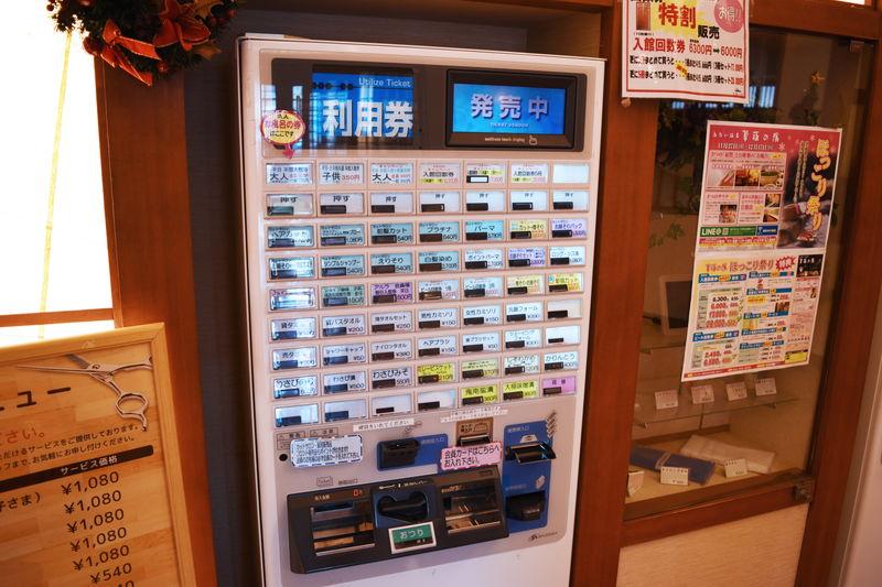 f:id:sakuyaoi:20180922150943j:plain