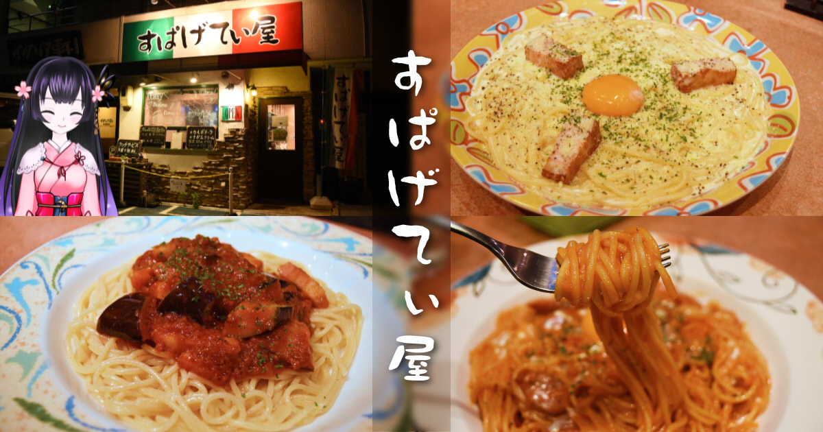 https://cdn-ak.f.st-hatena.com/images/fotolife/s/sakuyaoi/20180922/20180922214914.jpg