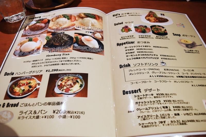 f:id:sakuyaoi:20180923010420j:plain