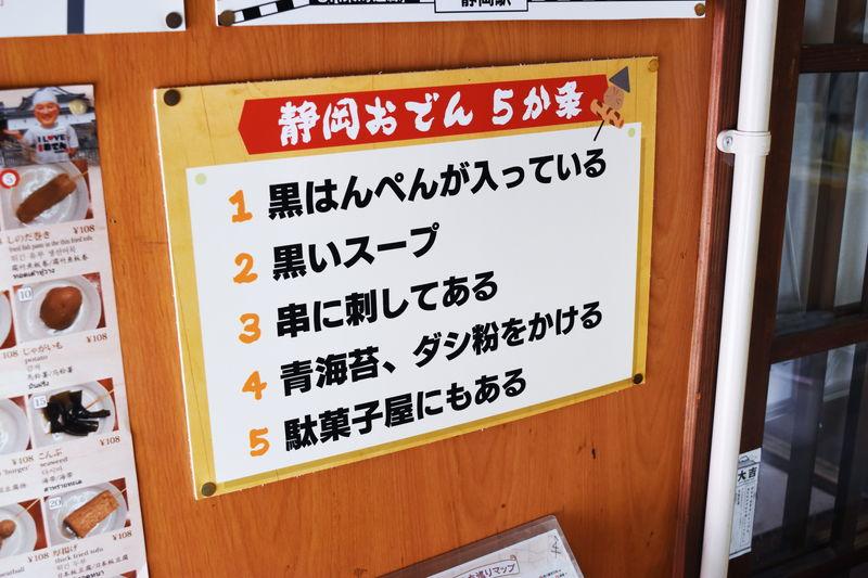 f:id:sakuyaoi:20180926190523j:plain