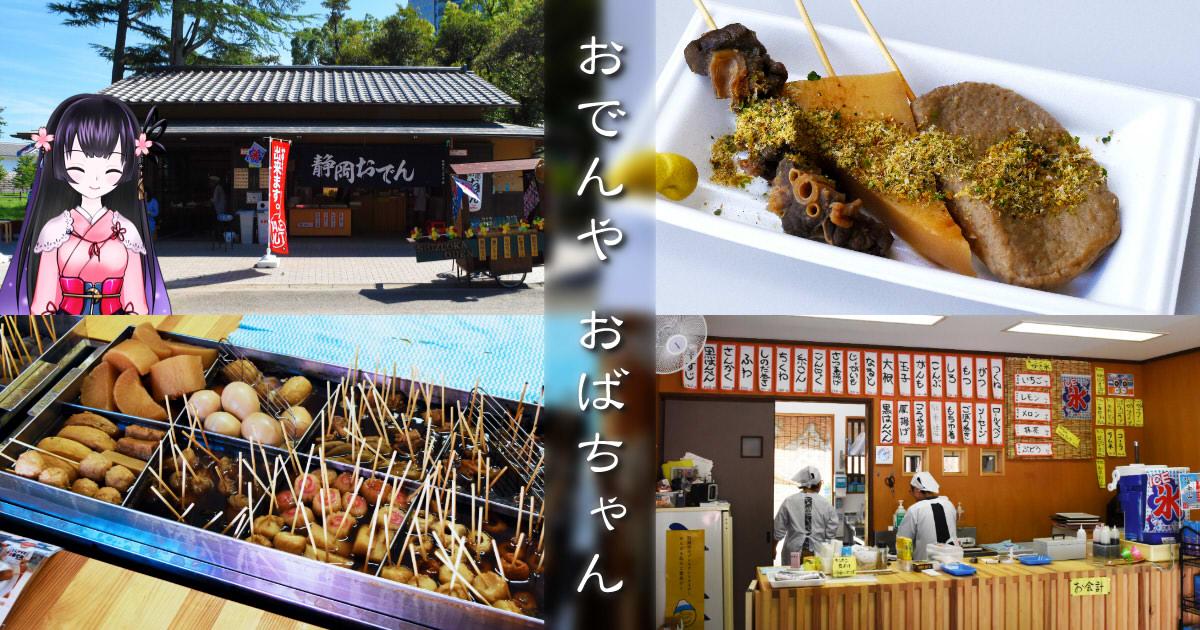 https://cdn-ak.f.st-hatena.com/images/fotolife/s/sakuyaoi/20180926/20180926190535.jpg