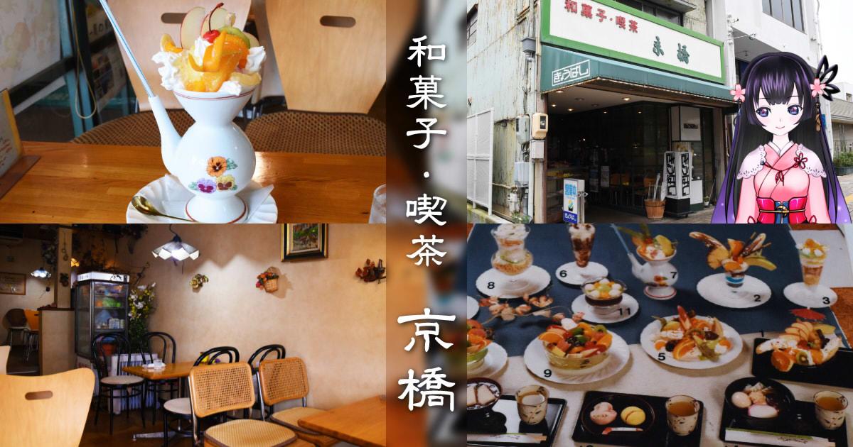 https://cdn-ak.f.st-hatena.com/images/fotolife/s/sakuyaoi/20181002/20181002002837.jpg