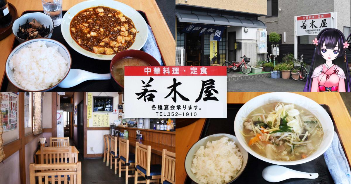 https://cdn-ak.f.st-hatena.com/images/fotolife/s/sakuyaoi/20181003/20181003192144.jpg