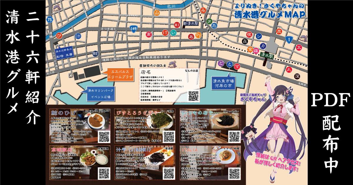 https://cdn-ak.f.st-hatena.com/images/fotolife/s/sakuyaoi/20181004/20181004193934.jpg