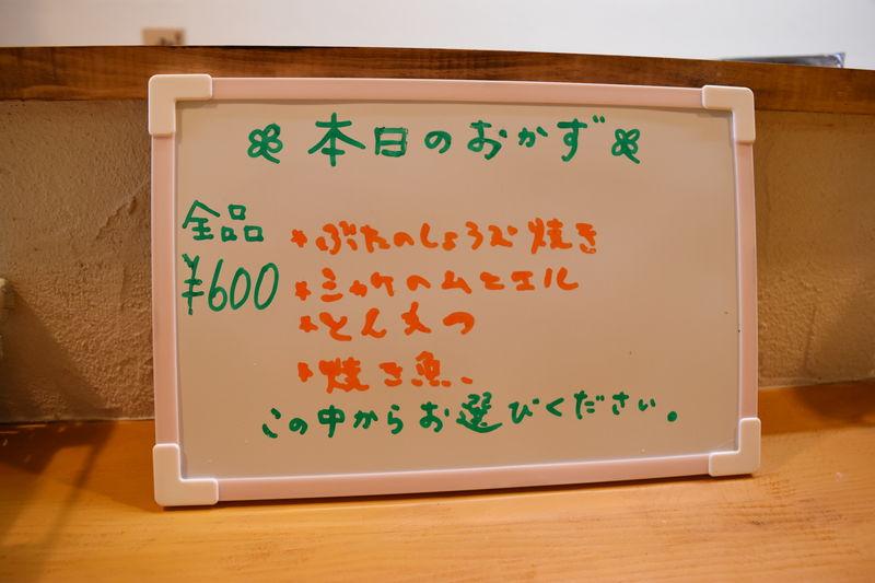 f:id:sakuyaoi:20181005092812j:plain
