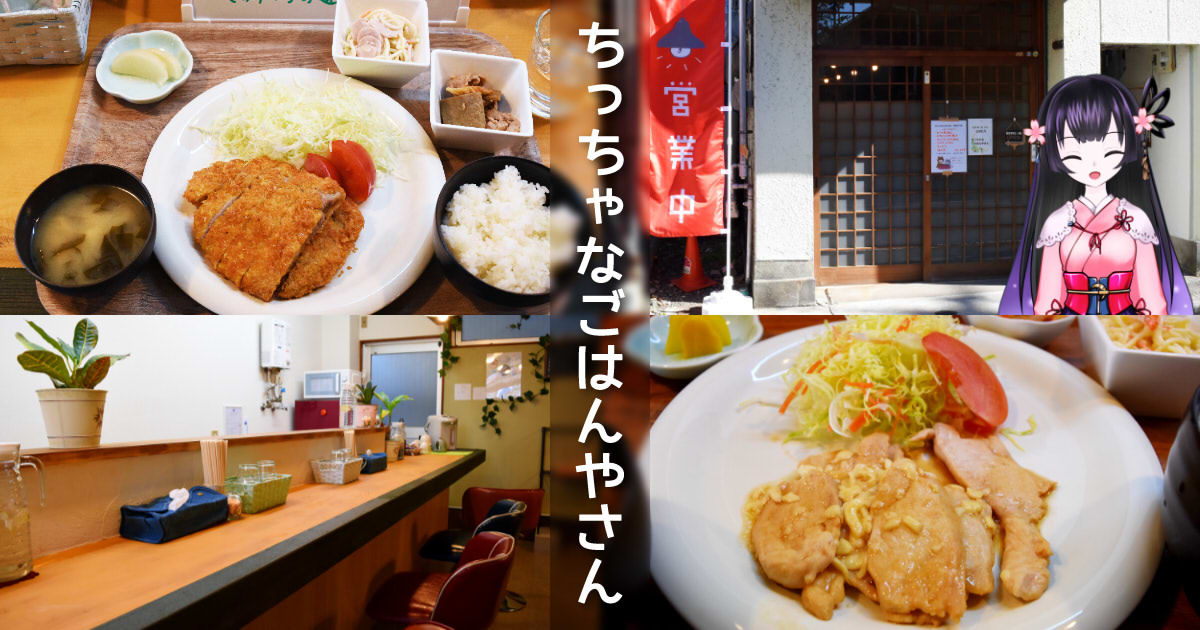 https://cdn-ak.f.st-hatena.com/images/fotolife/s/sakuyaoi/20181005/20181005092836.jpg