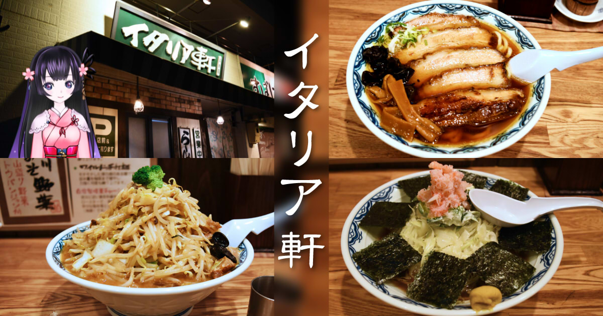 https://cdn-ak.f.st-hatena.com/images/fotolife/s/sakuyaoi/20181009/20181009094203.jpg