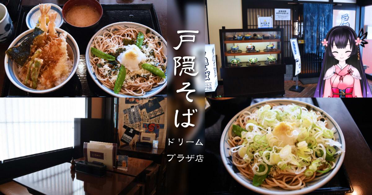 https://cdn-ak.f.st-hatena.com/images/fotolife/s/sakuyaoi/20181012/20181012091930.jpg