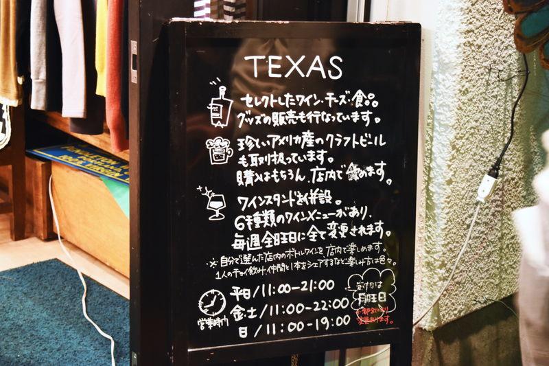 f:id:sakuyaoi:20181013205750j:plain