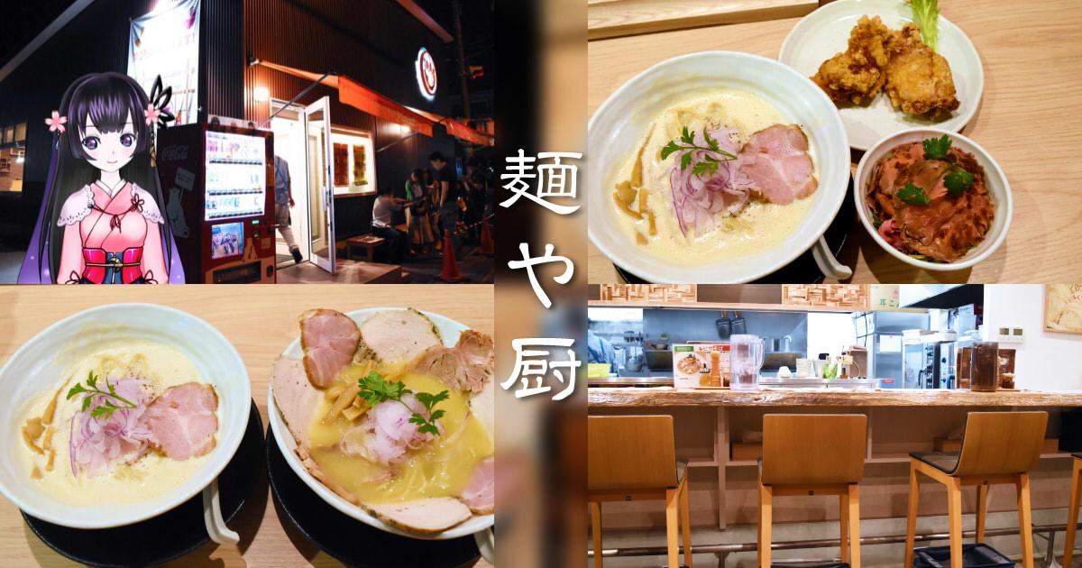 https://cdn-ak.f.st-hatena.com/images/fotolife/s/sakuyaoi/20181016/20181016030943.jpg