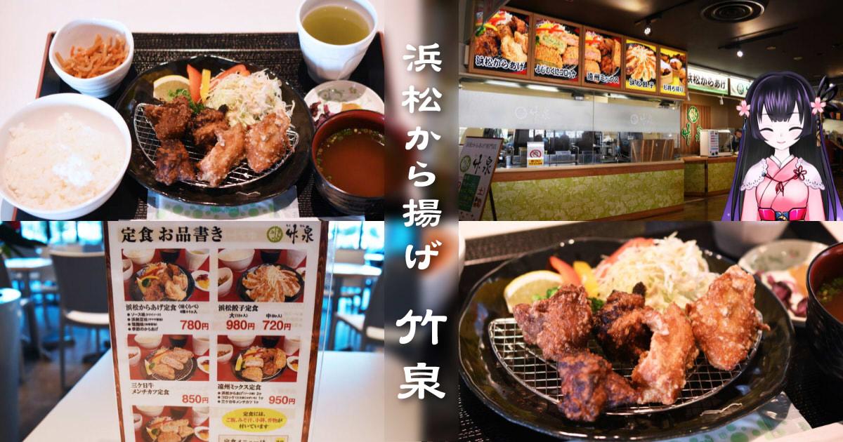 https://cdn-ak.f.st-hatena.com/images/fotolife/s/sakuyaoi/20181017/20181017202918.jpg