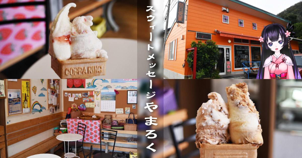 https://cdn-ak.f.st-hatena.com/images/fotolife/s/sakuyaoi/20181018/20181018090510.jpg