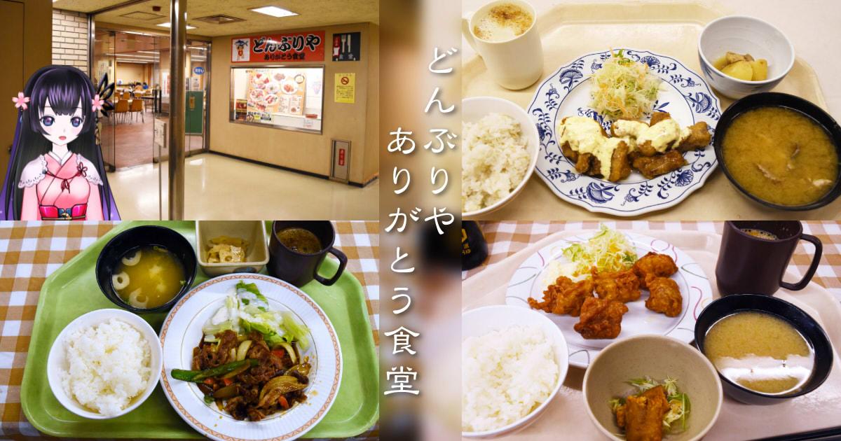 https://cdn-ak.f.st-hatena.com/images/fotolife/s/sakuyaoi/20181021/20181021140051.jpg
